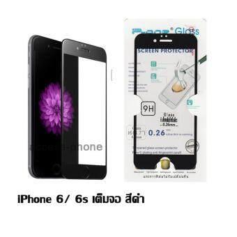 P-One ฟิล์มกระจกนิรภัย iPhone 6/6s เต็มจอ (สีดำ)