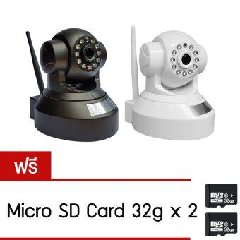 p2p Cam IP Camera Full HD 1.0MP ติดตั้งง่าย แพ็คคู่ (White/Black) แถมฟรี Micro SD Card 32GB แพ็คคู่