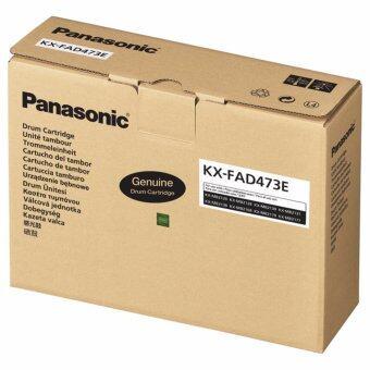 ประเทศไทย Panasonic Drum Unit รุ่น KX-FAD473E - สีดำ