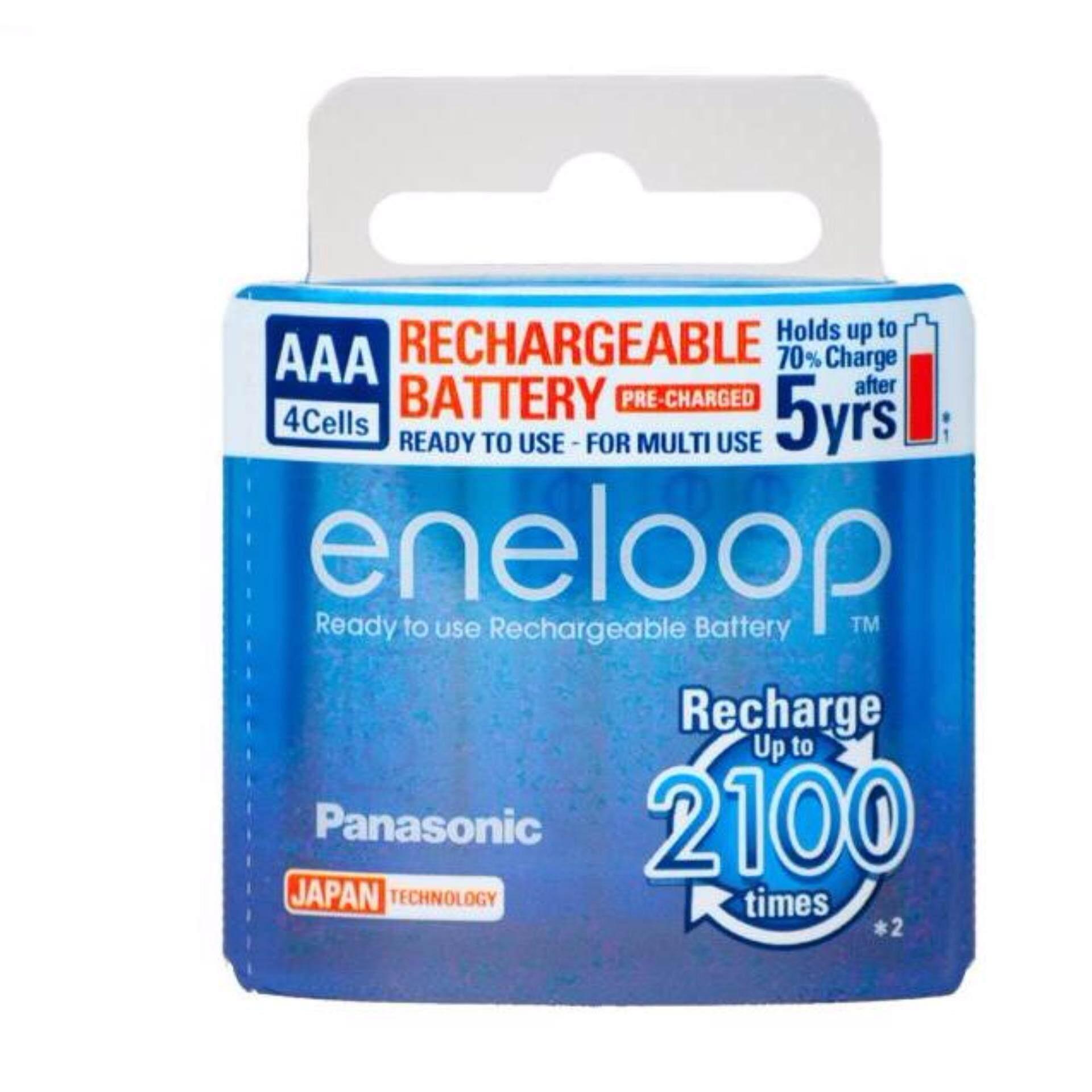 Panasonic ถ่านชาร์จ Eneloop AAA (4 ก้อน) ผลิตรุ่นปี 2017