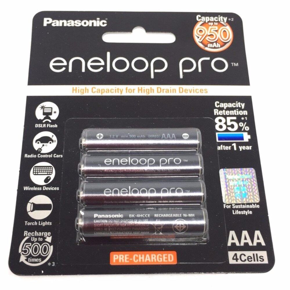 ถ่านชาร์จ Panasonic Eneloop Pro AAA 950 mAh จำนวน 4 ของแท้
