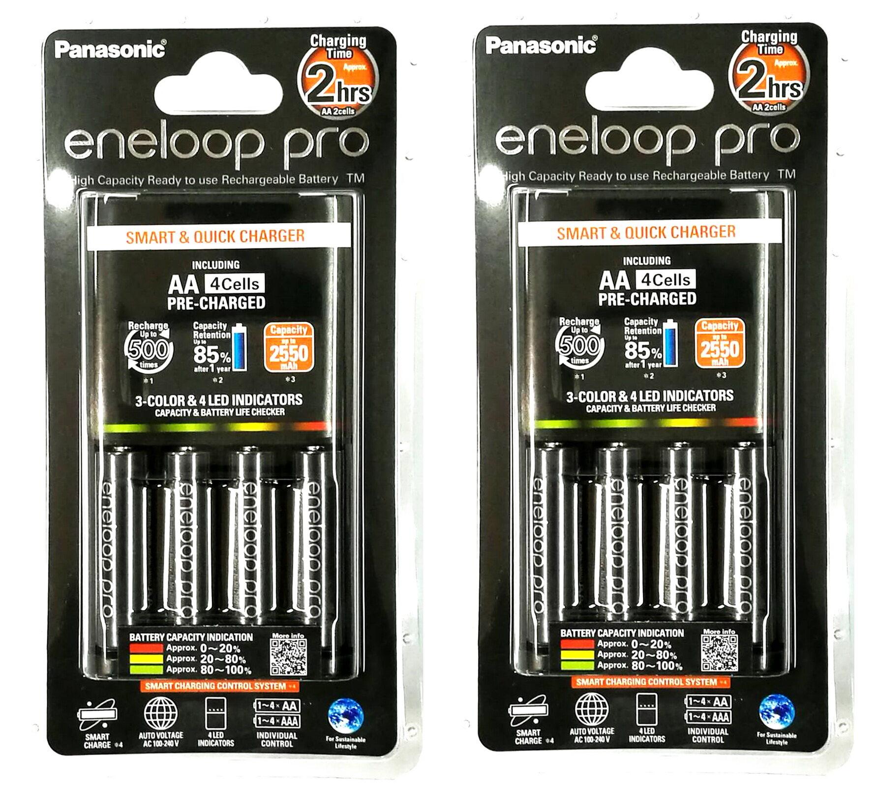 Panasonic Eneloop Pro Battery Charger AA x 4 (2550 mAh) แท่นชาร์จแบบ Quick + ถ่านชาร์จ 4 ก้อน 2ชุด