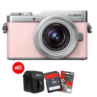 Panasonic GF9+Lens12-32mm OIS (Pink) Free MicroSD32GB+ฟิล์มกันรอย+กระเป๋ากล้อง