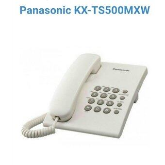 โทรศัพท์บ้านสายเดี่ยว Panasonic รุ่น KX-TS500 สีขาว