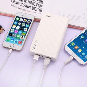 Person Power Bank 10,000 mAh แบตสำรอง รุ่น Q7 (สีขาว) ฟรีซองกำมะหยี่+สาย USB 3 in 1+ที่ป้องกันสาย - 2