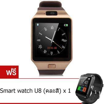 Person นาฬิกาโทรศัพท์ Smart Watch รุ่น A9 Phone Watch (Gold) ฟรี Smart Watch U8(คละสี)