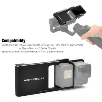 PGYTECH Adapter Switch Mount Plate for GoPro HERO5 4 3+ Camera & for DJI Osmo Mobile Gimbal for FeiyuTECH SPG and SPG Live Gimbals for Zhiyun Smooth-C Series Gimbals Outdoorfree - intl