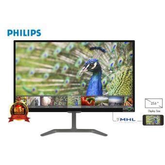 """ซื้อ/ขาย Philips LCD Monitor 23.6"""" รุ่น 246E7QDSB/00 - Black"""