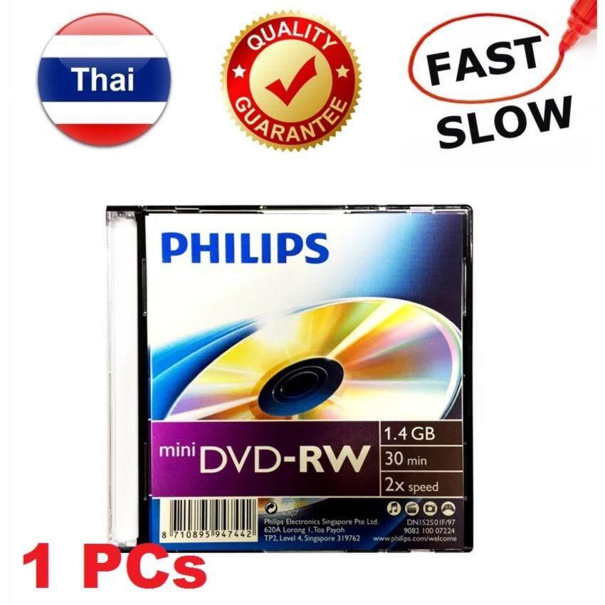 แผ่น Philips Mini DVD-RW ( ชนิด ลบ แล้ว เขียนใหม่ ได้ ) เวลา 30 นาที สำหรับกล้อง DVD HandyCam