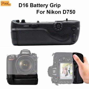 ต้องการขายด่วน Pixel Vertax D16 For Nikon D750 Battery Grip Vertical shootingDouble Bat clip - intl
