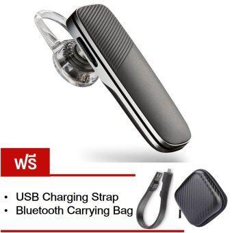 Plantronics Explorer E500 Gray ประกันศูนย์ไทย ฟรี BluetoothCarrying Bag
