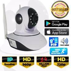 PNP ONVIF IP Camera CCTV กล้องวงจรปิด/กล้องไอพี 1.4 ล้านพิกเซล HD 720P IR Cut Wi-Fi และ ไมโครโฟน ในตัว 720p / 960p