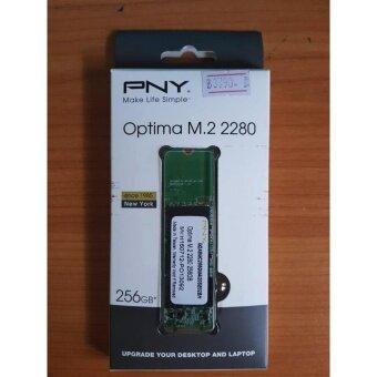 PNY Optima SSD M.2