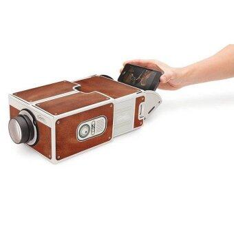 Portable DIY Cardboard Cinema Smartphone Mobile Phone Projector for iPhone 6 5s Sumsang (Brown)