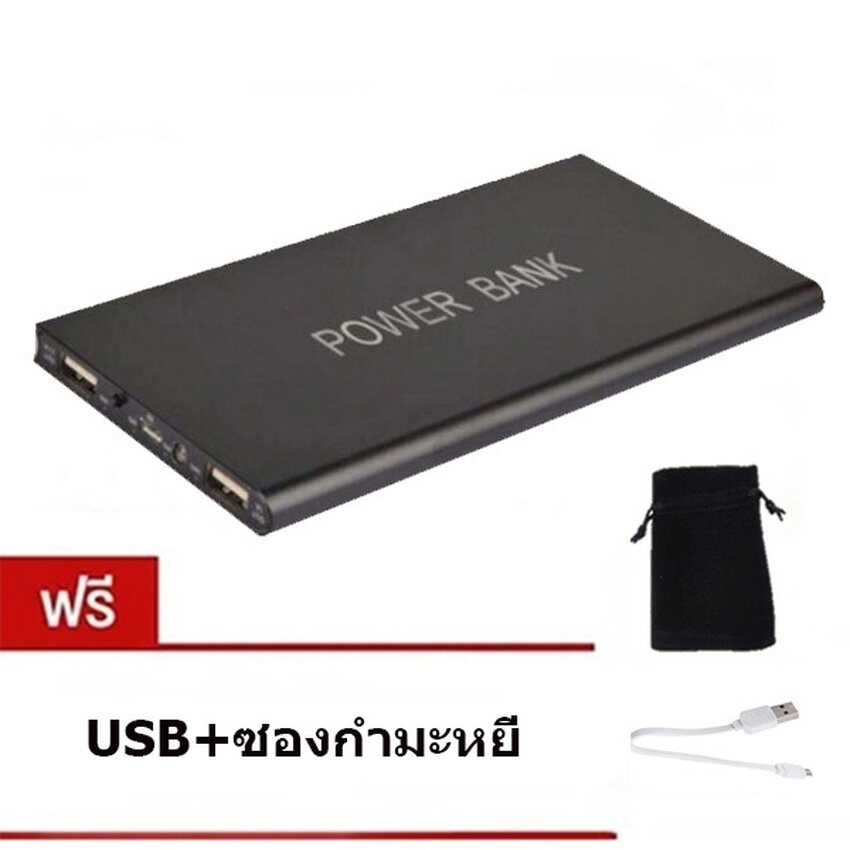 Power Bank 50000 mAh รุ่น Q4 - Black (Free USB+ซองกำมะหยี่) มูลค่า90 บาท