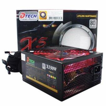 เปรียบเทียบราคา POWER SUPPLY X550W DTECH X5 SERIES (80 PLUS) DTECH : PW015