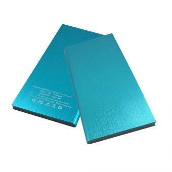 Powerbank แบตสำรอง 32000mAh (สีฟ้า) ฟรี USB 3 In 1
