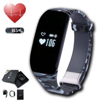powerbank cc วัดอัตราการเต้นหัวใจ ความดันโลหิต ติดตามกิจกรรม NEW Activity Fitness Tracker รุ่น H5 - สีลายทหาร