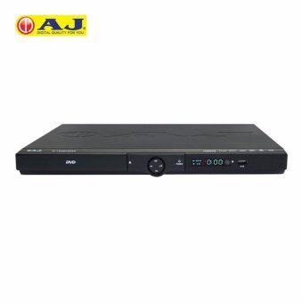 PP AJ เครื่องเล่น DVD ระบบเสียงสเตอริโอ รุ่น D-185E HDMI
