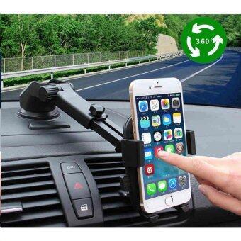 ที่ยึดโทรศัพท์มือถือในรถยนต์ ที่วางโทรศัพท์ในรถ ( สีดำ )