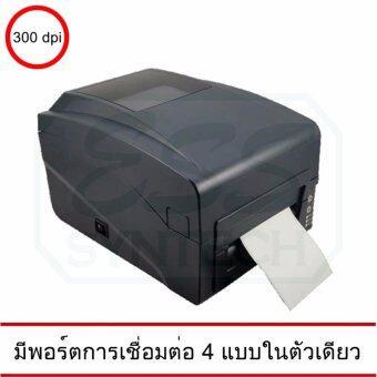 เครื่องพิมพ์ฉลากบาร์โค้ด เครื่องพิมพ์ฉลากสินค้า Prowill รุ่น BP-T800 หัวพิมพ์ 300dpi (รับประกัน 13 เดือน)