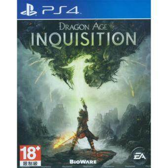 Harga PS4 Dragon Age: Inquisition (English) (Asia)