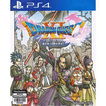 Harga PS4 DRAGON QUEST XI SUGISARISHI TOKI O MOTOMETE (JAPANESE) (ASIA)