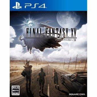 PS4 FINAL FANTASY XV Z3 Eng