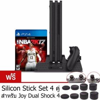 PS4 ขาตั้งเครื่อง PS4 / Pro / Slim แบบ all in 1 มีพัดลมในตัว