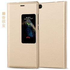 PU Leather Flip Smart Phone Cover Case for Huawei Ascend P8 (Multicolor)THB218.