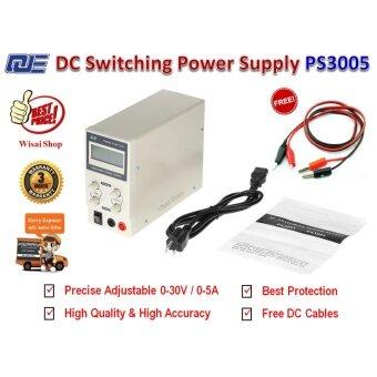 QJE High Accuracy DC Switching Power Supply ปรับค่าได้ 0-30V และ 0-5A รุ่น PS3005
