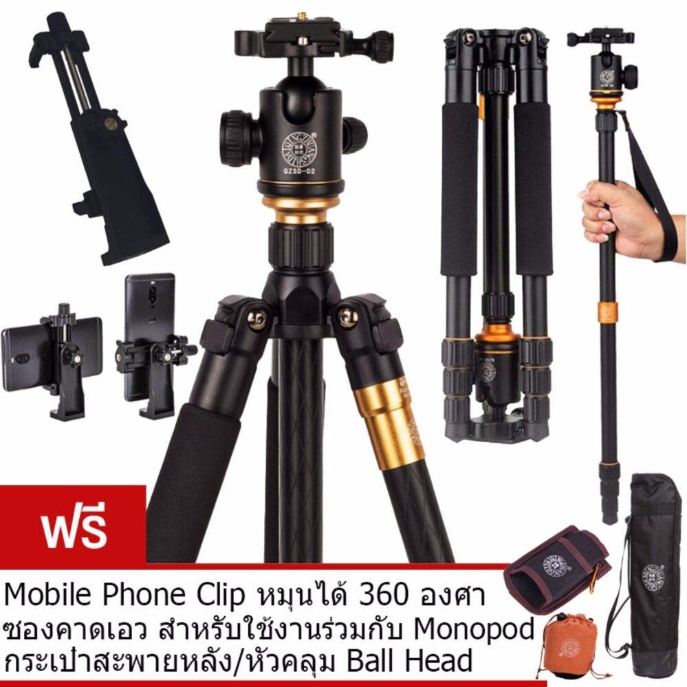 QZSD Q999 Pro ขาตั้งกล้อง 2 in 1 Tripod&Monopod