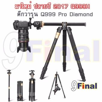 ขาตั้งกล้อง QZSD Q999H Pro Diamond Edition รุ่นใหม่ ปลายปี 2017 by 9FINAL ขาตั้งกล้อง 2 in 1 TripodMonopod aluminum tripod transversely Camera