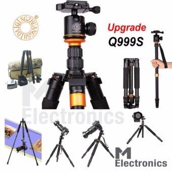 QZSD Q999Sขาตั้งกล้อง รุ่น Q-999S + Ball Head QZSD-06 For Canon Nikon Sony DSLR Camera