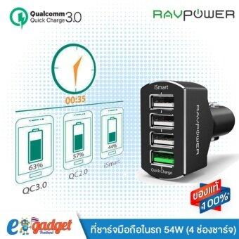 Ravpower 54W Quick Charge 3.0 4 Ports (1ช่องQC3.0+3ช่อง i-Smart 2.0) ที่ชาร์จมือถือแท็บเล็ตในรถ (สีดำ)