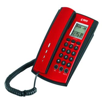 Reach โทรศัพท์ รีช รุ่น CP-100 V2