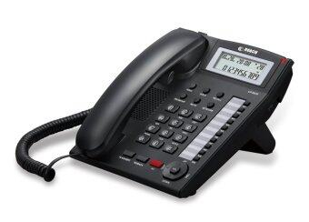 Reach โทรศัพท์บ้านโชว์เบอร์ รีช รุ่น CP-B036 สีดำ