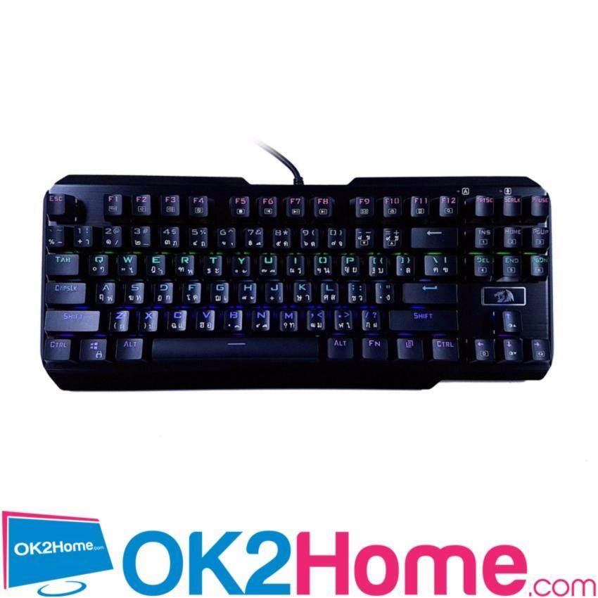 REDRAGON Mechanical RGB Gaming Keyboard blue switch รุ่น USAS - (สีดำ)