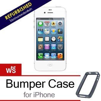 REFURBISHED Apple iPhone 4s 16GB (White)