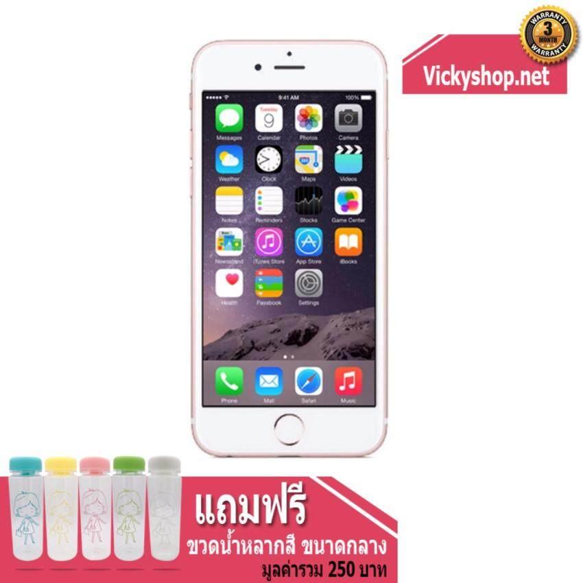 REFURBISHED  Apple iPhone6 16 GB – Rose Gold ฟรี ขวดน้ำหลากสี