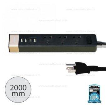 รีวิว REMAX ปลั๊กไฟ 3 ช่อง และ USB 4 Port รุ่น RU-S2 (Gold)
