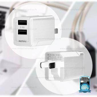 Remax Adapter USB Charger Out Put 2.4A ทั้ง 2 ช่อง RP-U28 (White)