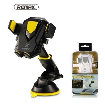 Remax C26 Transformer Car&Desktop Holderขาตั้งมือถือในรถยนต์และบนโต๊ะ (สีดำเหลือง)