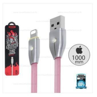 รีวิวพันทิป REMAX สายชาร์จ Cable iPhone5/6/6s 043i (PinkKinght)