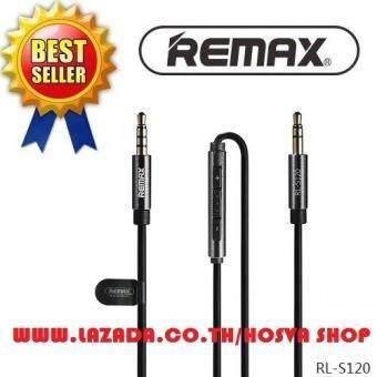 Remax Cable Smart Audio RM-S120 สาย AUX\nมีปุ่มกดเพิ่ม-ลดเสียงที่สายได้ (Black)