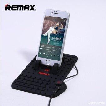 REMAX Car holder ขาตั้งมือถือ แท่นวางโทรศัพท์ ในรถยนต์ ชาร์จไฟได้ ระบบแม่เหล็ก พร้อมสายชาร์จ 2 in 1 (สีดำ)