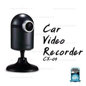 REMAX CAR RECORDER car cameras