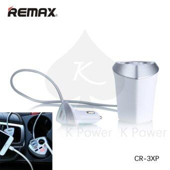 Remax CR-3XP Multifunctional Cup Shape Car Charger 2 port 3 USB3.1A Max