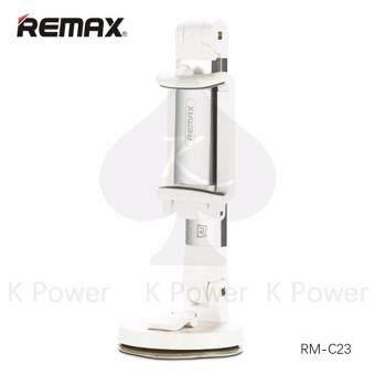 REMAX ที่วางโทรศัพท์ในรถยนต์ ที่จับมือถือ Desktop / Car Holder รุ่นRM-C23  (Gold)