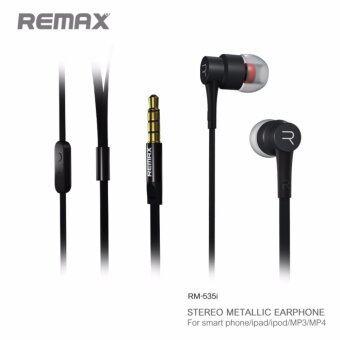 Remax Headphone หูฟังสมอล์ทอล์ค รุ่น RM - 535 Black - 4